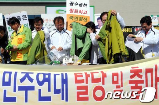 [사진]'민주통합당 상징 녹색 당복을 벗습니다'
