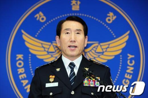 [사진]조현오 청장, 핵안보정상회의 치안대책 발표