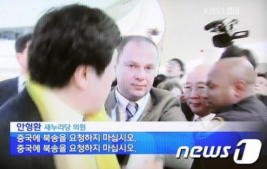 [사진]국회대표단, 북한대사에 '북송요청' 항의