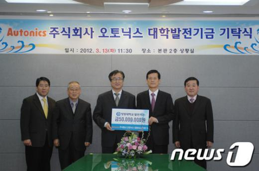 이찬규 창원대 총장(왼쪽 3번째)이 박환기 (주)오토닉스 대표(왼쪽 4번째)로부터 학교발전기금 5000만원을 전달받고 기념촬영하고 있다.(사진제공=창원대학교) News1