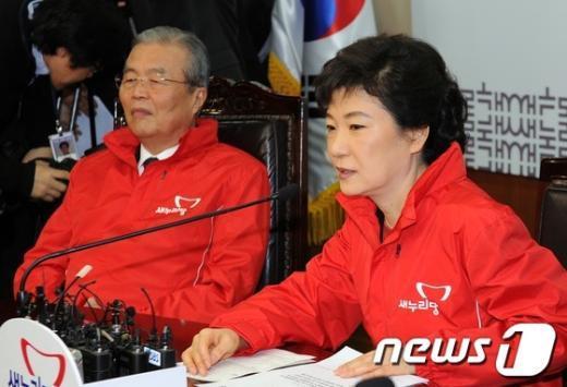 [사진]새누리당 새 당복 입은 박근혜