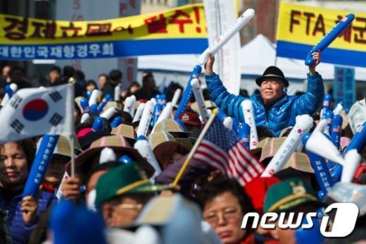 [사진]'한미 FTA 환영 행사 '