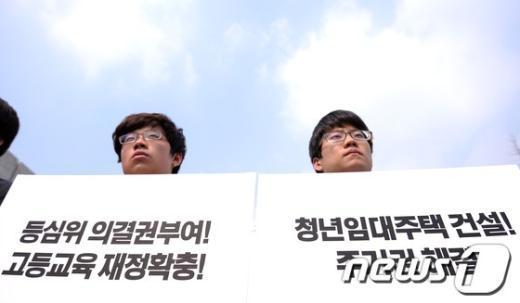 [사진]대학생들의 유권자 운동