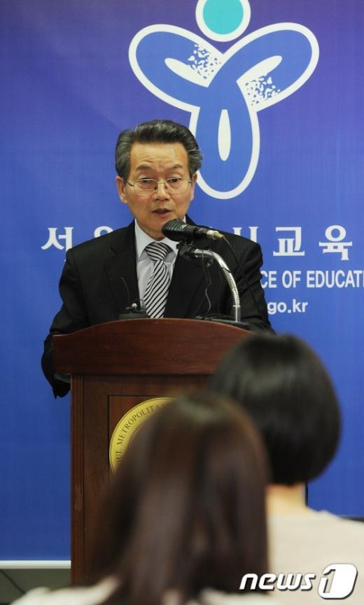 [사진]2013학년도 고교 신입생 입학전형 기본계획 발표