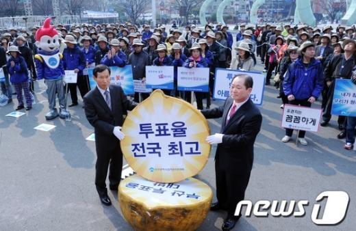 [사진]부산 선관위, '우리동네 투표참여 홍보단' 발대식 개최