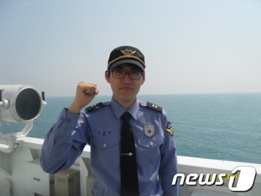 신희철서귀포해양경찰서 순경.  News1