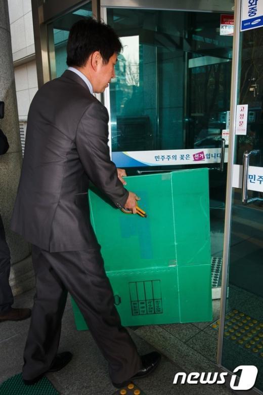 [사진]'디도스 특검' 중앙선관위 등 5곳 압수수색