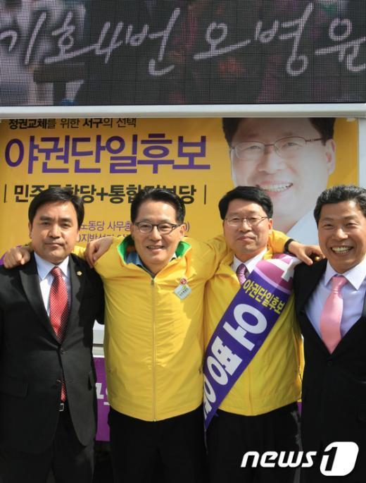 [사진]'광주에 뜬 박지원'