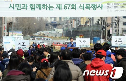 [사진]서울시민과 함께하는 식목행사