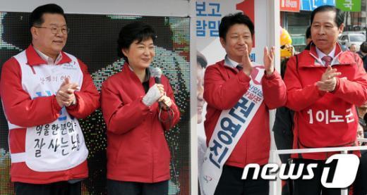[사진]노원구 합동유세 펼치는 박근혜 위원장