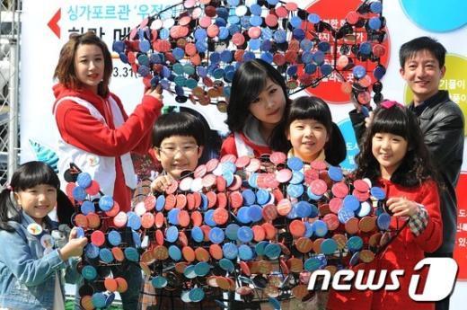 [사진]여수엑스포 '우정의 물고기 희망메세지'