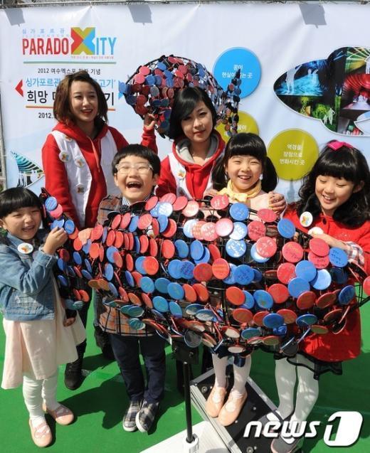 [사진]희망 메시지가 즐거운 어린이들