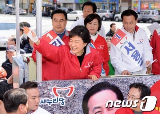 새누리당 박근혜 중앙선대위원장이 1일 오후 부산 남구 용호동에서 연제.수영. 남구지역 후보들을 위한 합동 유세를 진행하고 있다. 박 위원장이 유권자를 향해 지지 손 흔들어 인사하고 있다.  News1 이동원 기자