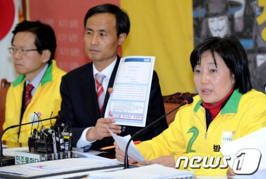 [사진]민주통합당, 검찰이 확보한 USB 내용 추가 공개 요청