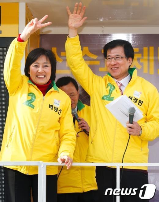 [사진]영등포을 신경민 후보 지원나온 박영선 후보
