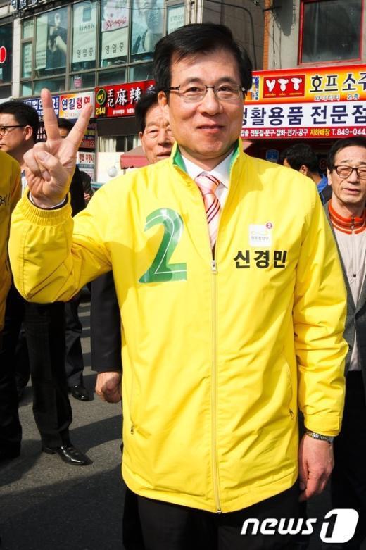 [사진]신경민, '영등포을은 기호2번'