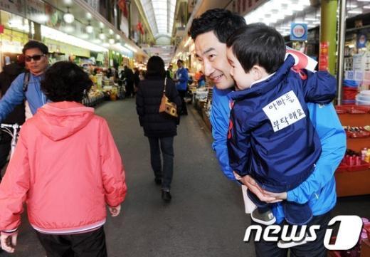 [사진]강용석 이색 선거운동, '아빠를 부탁해'
