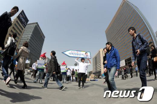 [사진]4.11총선 투표 참여 홍보