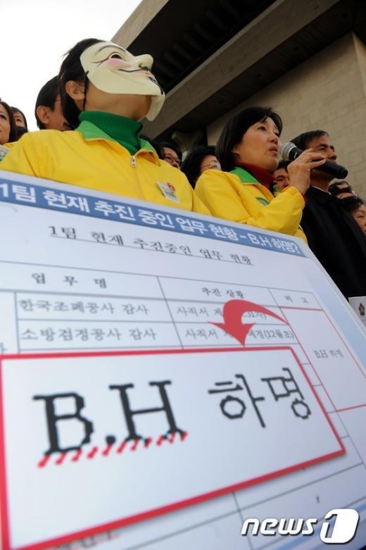 [사진]발언하는 박영선 후보