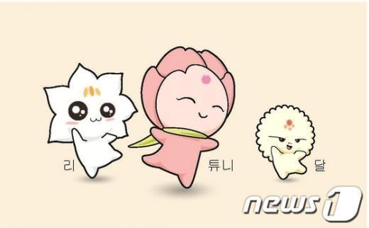 사계절 꽃 축제 홍보에 앞장서게 될 캐릭터  News1