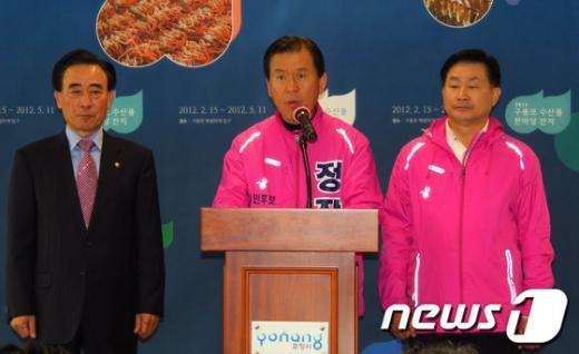 정장식 후보가 이상천 전 경북도의장(왼쪽),김병구 선대위원장과 함께 기자회견을 갖고 있다./최창호 기자 News1