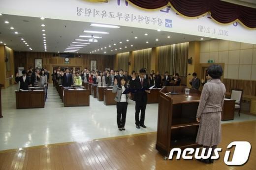 광주시 동부교육청은 2일 교육청 대회의실에서 청렴 선포식을 개최했다. /사진=광주시교육청  News1