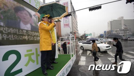 [사진]우중유세 펼치는 차영 후보