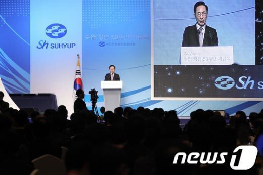 [사진]수협 창립 50주년, 축사하는 李 대통령