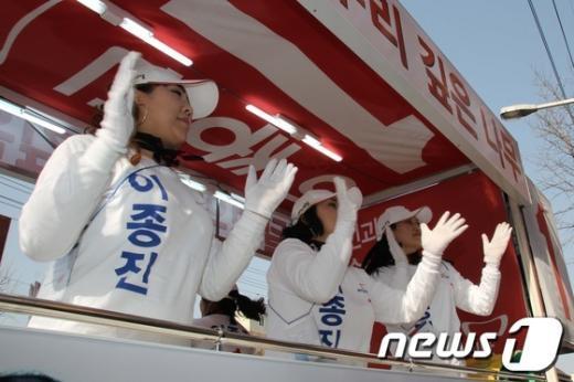 이종진후보 측 선거운동원이 유세차에서 신나는 율동으로 유권자들의 관심을 끌고 있다. /김대벽 기자 News1