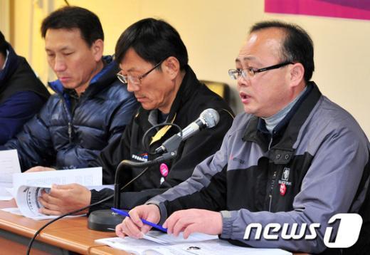 [사진]ILO, 한국 노동기본권 권고안 보고서 채택