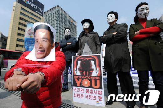 [사진]민간인 불법사찰 심판은 '국민의 몫'