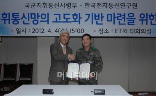 사진 왼쪽이 김흥남 ETRI 원장.