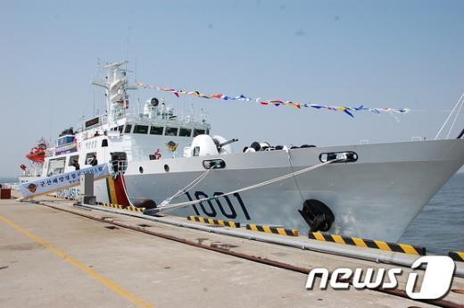 군산해경 경비함 '한강1호'.  News1