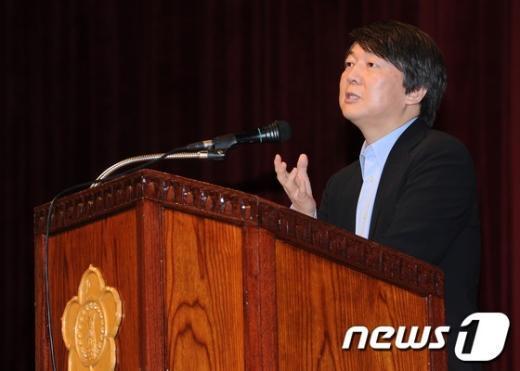 [사진]경북대 강연하는 안철수 원장