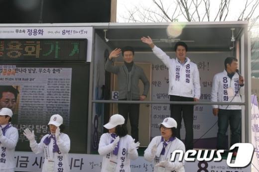 정용화 후보의 거리유세에 '땡벌'을 부른가수 강진이 함께 했다.  News1