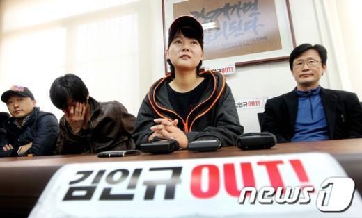 KBS 개그콘서트 서수민 PD가 4일 오후 서울 여의도 연구동 새 노조 사무실에서 기자회견 중 발언하고 있다. News1 방인권 인턴기자