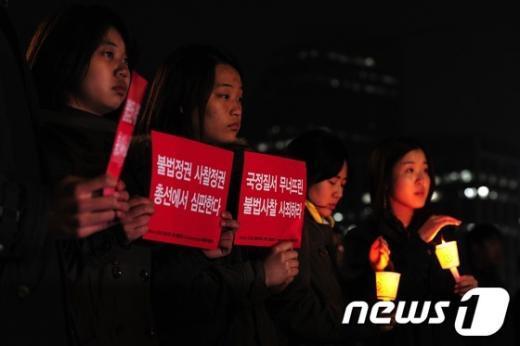 [사진]'불법사찰 촛불' 든 시민들
