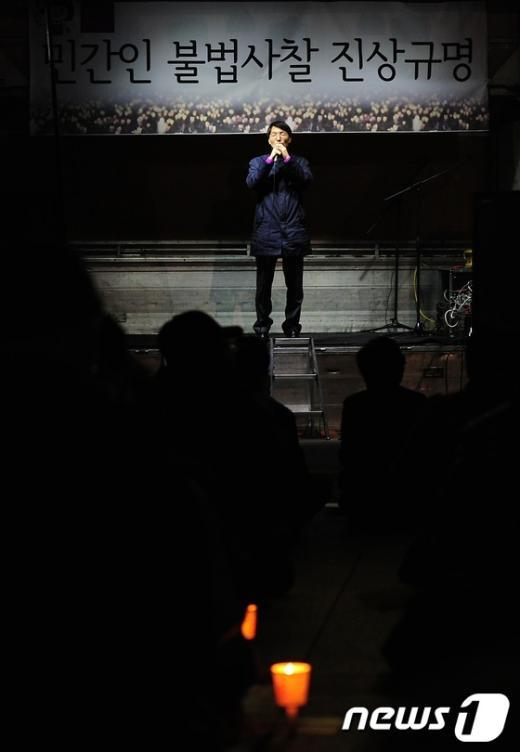 [사진]'촛불 발언'