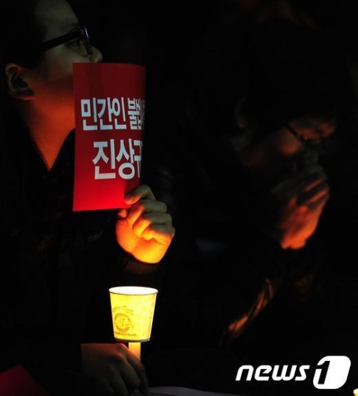 [사진]'다시 켜진 촛불'