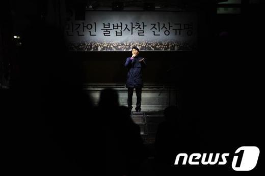 [사진]'불법사찰' 발언하는 서기호 전 판사