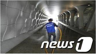 (사진 제공=한강관리본부)  News1