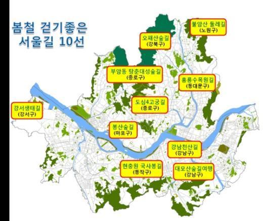 '봄철 걷기좋은 서울길 10선' 위치도.  News1