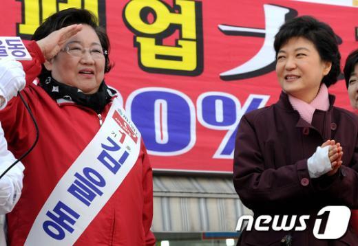 [사진]'우리 후보 잘한다'