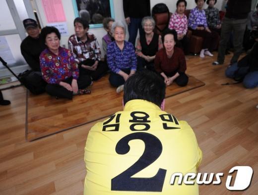 [사진]사죄하는  김용민 후보
