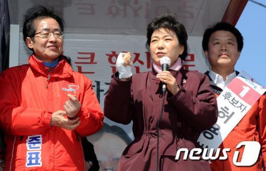 [사진]홍준표-허용범 후보 지원 나선 박근혜 위원장