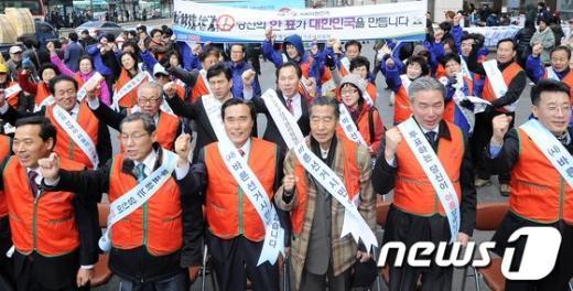 [사진]바른선거시민모임, 투표참여 캠페인