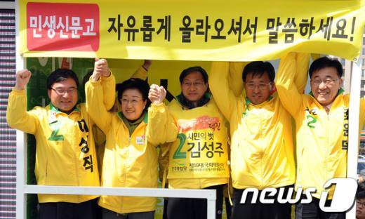 [사진]민주통합당 전주에서 지지호소