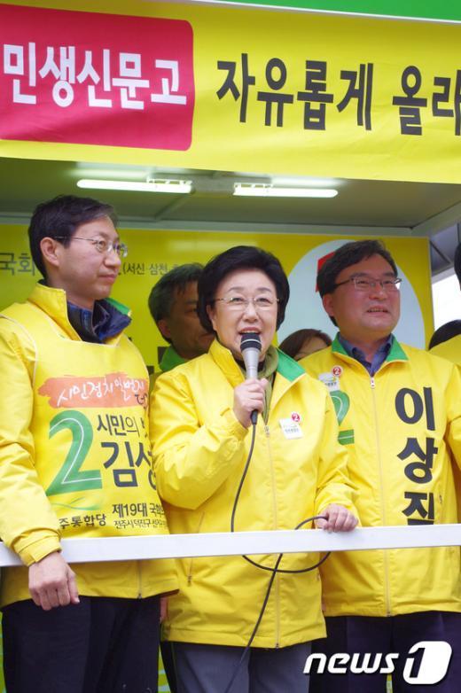 [사진]전주 찾은 한명숙 민주통합당 대표