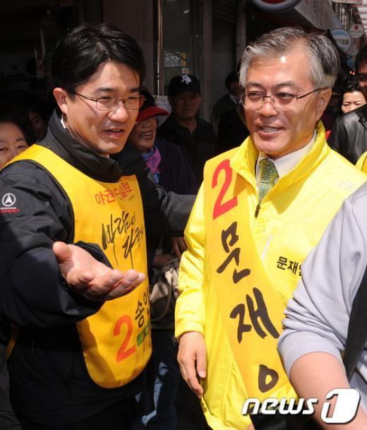 [사진]문재인 '양산 지원유세'
