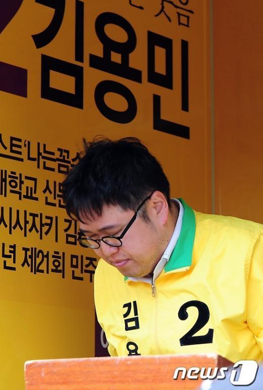 [사진]김용민 '막말논란 사과'